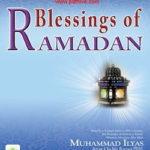 Blessings of Ramadan, fasting in islam, happy ramadan, prayer, ramadan, ramadan 2020, ramadan 2020 usa, ramadan kareem, ramadan mubarak, ramadan prayers, rules of fasting in islam, when is ramadan