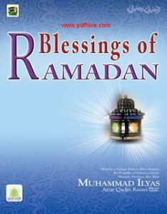 Blessings of Ramadan, fasting in islam, happy ramadan, prayer, ramadan, ramadan 2020, ramadan 2020 usa, ramadan kareem, ramadan mubarak, ramadan prayers, rules of fasting in islam, when is ramadan