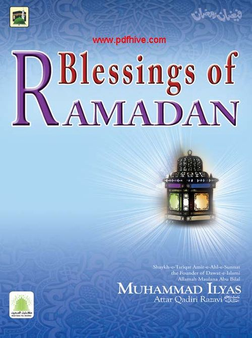 Blessings of Ramadan (PDFhive com) - PDF Hive