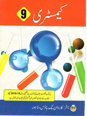 Class 9 All Punjab Textbooks Free PDF Downloads - PDF Hive