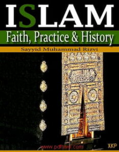 Islam Faith Practice and History, 5 pillars of islam, islam pictures, islam symbol, islam holy book, islam factsWhen the Moon Split A Biography of prophet Muhammad (PBUH), Quran Arabic - English, The Quran - An Encyclopedia, encyclopedia of quran, Encyclopedia of Islam , Blessings of Ramadan, ramadan kareem, ramadan fasting, ramadan calendar, ramadan rules, when is eid, ramadan 2017, ramadan 2018 time table, ramadan dates, ramadan date, ramadan greeting