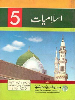 Class 5 All Punjab Textbooks Free PDF Downloads - PDF Hive