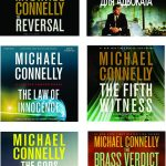 all Mickey Haller books in order, All-Time Bestseller, Authors, Award for Best Novel, best book series, Bestsellers, Book Series In Order, books like Mickey Haller, Crime Fiction, Fiction, free audible, free Mickey Haller audible, get free books, how many Mickey Haller books are there, legal Thriller, list of Michael Connelly books, Michael Connelly, michael connelly book list, michael connelly book order, Michael Connelly Books In Order. Michael Connelly new book series, michael connelly bosch, Michael Connelly series, Mickey Haller, Mickey Haller book 1, Mickey Haller book 13, Mickey Haller book 14, Mickey Haller book 2, Mickey Haller Books, Mickey Haller graphic novel, Mickey Haller illustrated books, Mickey Haller Michael Connelly, Mickey Haller movie, Mickey Haller novels, Mickey Haller Series, Mickey Haller series free audible, Mickey Haller tv series, Murders, Mystery, Noir, Police Procedurals, Thriller, titles of Mickey Haller books in order